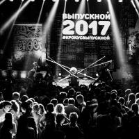 vipysknoy-655