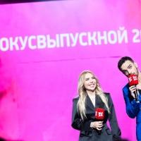 vipusknoy20-833